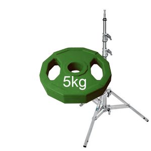 Baby stands - 5kg